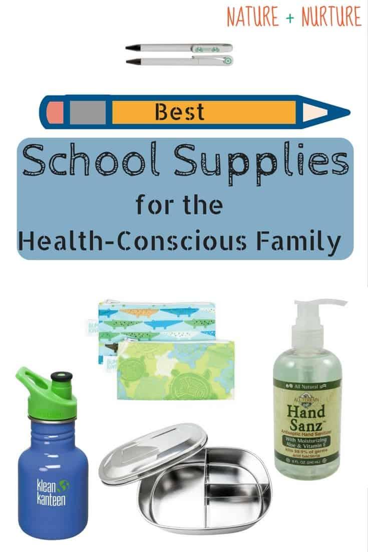 school supplies-2