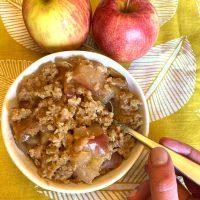 Instant Pot Apple Crisp {Healthy, Gluten-Free}